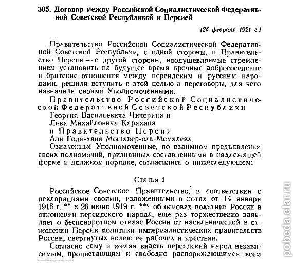 http://pobeda.elar.ru/images/belgrad/5-2.jpg