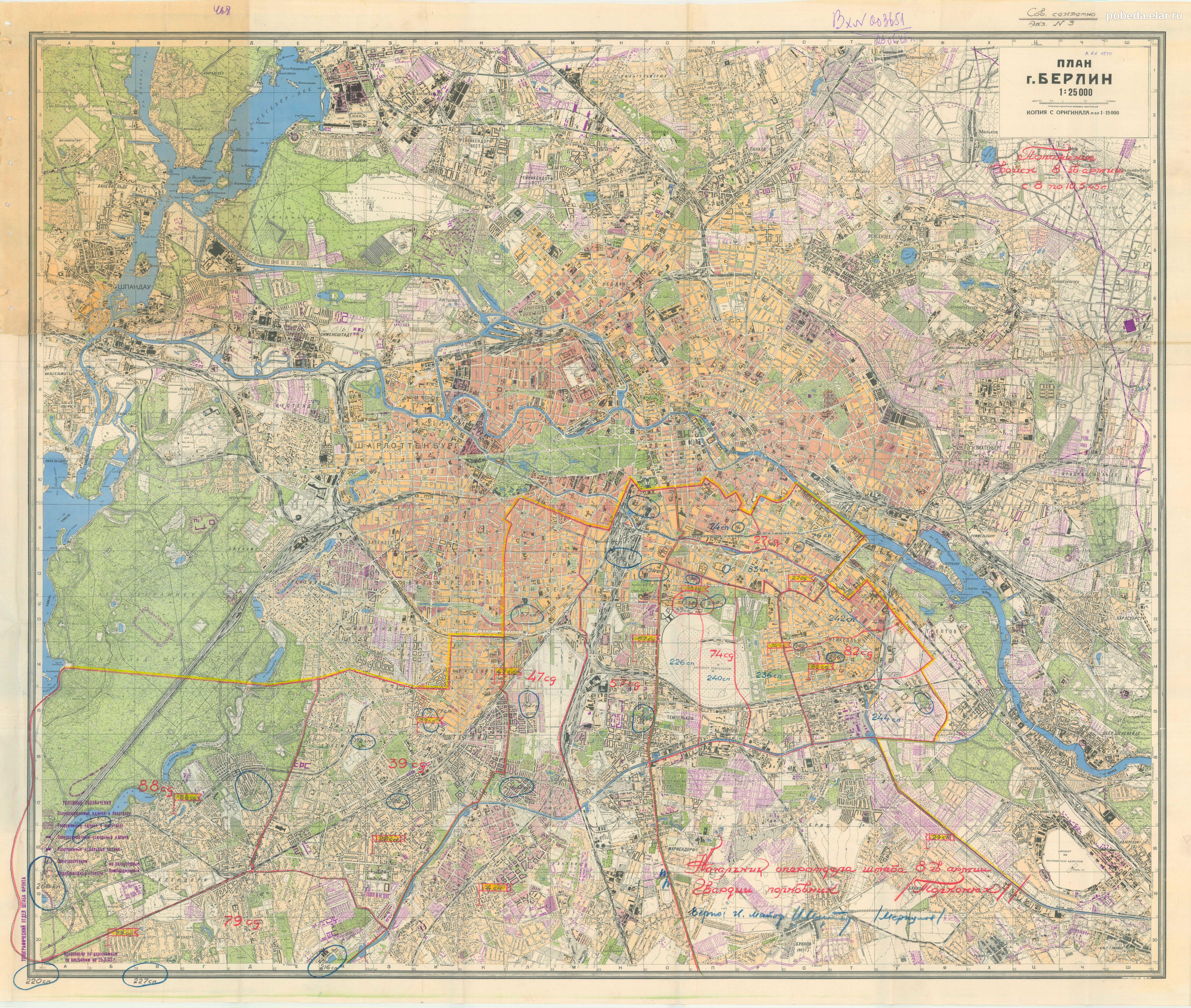 карта-схема берлина