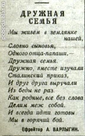 Хочу домой (Мамина Татьяна) / Стихи ру