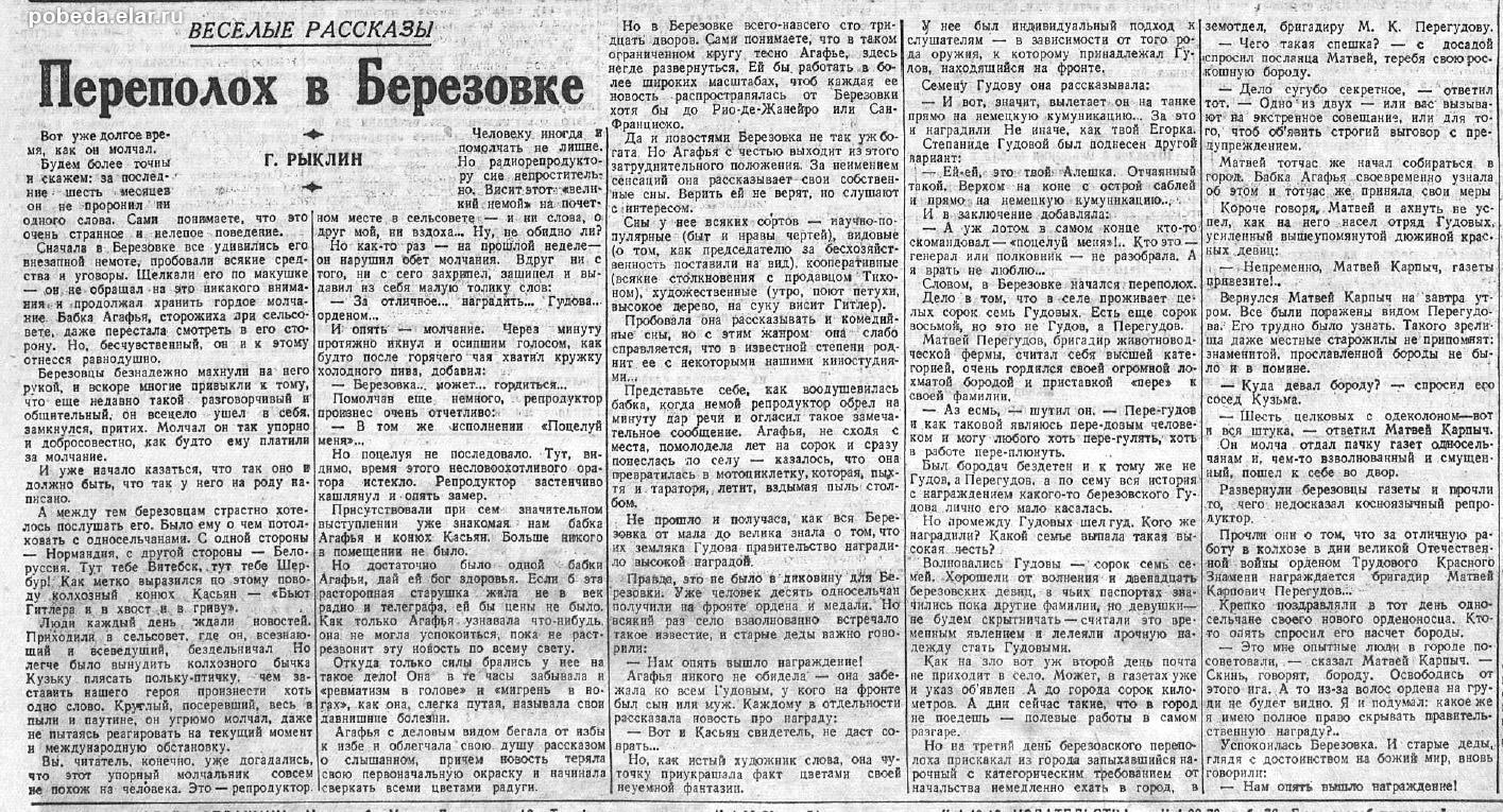 Проститутки г вишнёвe киeвской обл 22 фотография