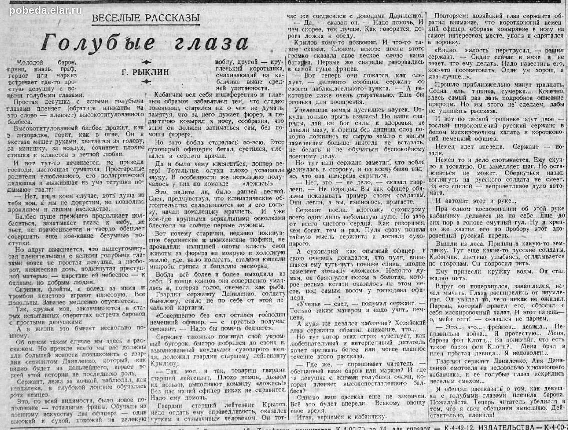 Проститутки г вишнёвe киeвской обл 11 фотография
