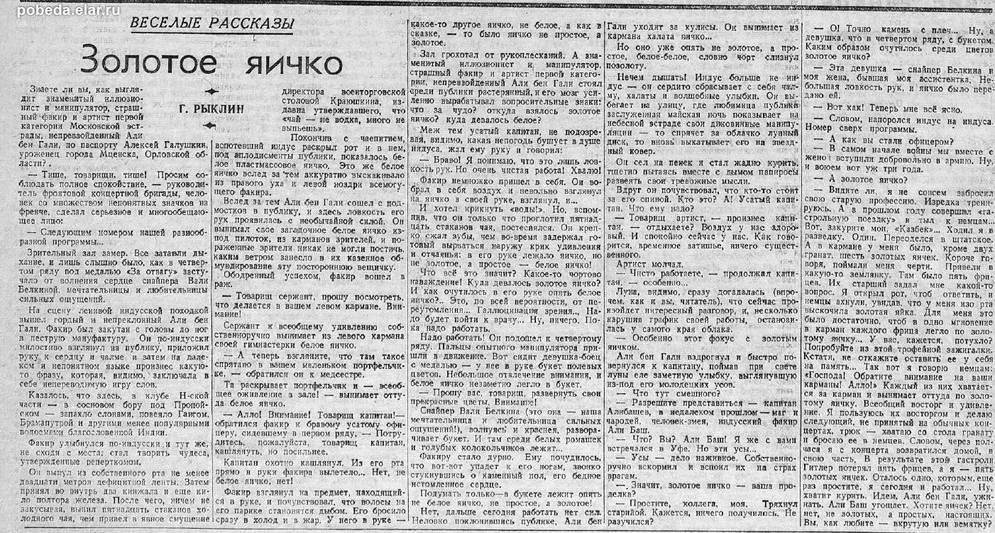 Проститутки г вишнёвe киeвской обл 17 фотография