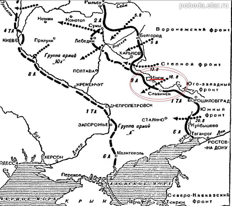 реки Северский Донец. Им