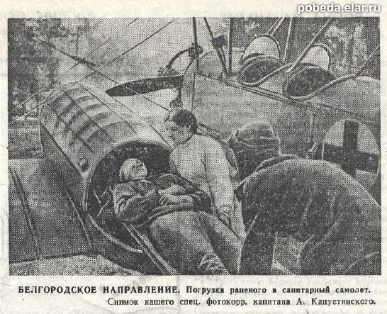 http://pobeda.elar.ru/images/nevel/5-13.jpg