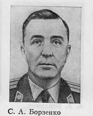 Сергей Борзенко – фронтовой корреспондент « Знаете