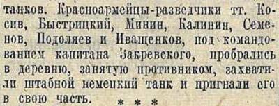 http://pobeda.elar.ru/images/prohorovka/2-1s.jpg