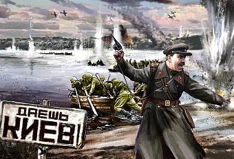 Картинки по запросу освобождение киева